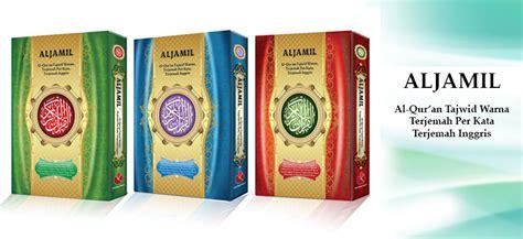 Buku Murah Al Quran 3 Bahasa Al Jamil A4 Alquran Tajwid Terjemah al quran 3 bahasa al jamil a4 jual quran murah