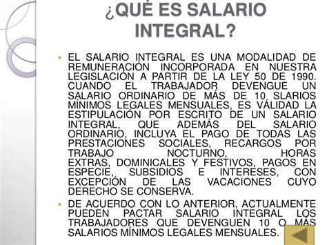 cual es el salario diario de 2016 cual es el valor salario integral en colombia 2016
