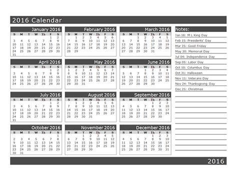Calendar Labs 2016 2016 Yearly Calendar Template 16l Free Printable Templates