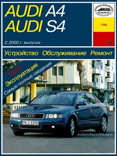 car manuals free online 2000 audi a4 free book repair manuals audi a4 b5 workshop manual free programs utilities and