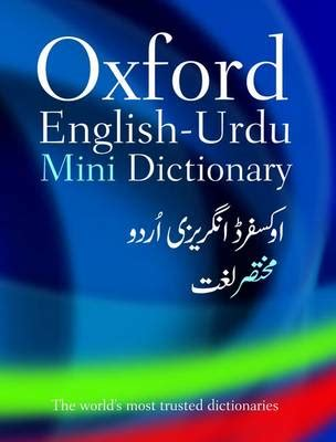 libro oxford english mini dictionary essential urdu dictionary by timsal masud waterstones