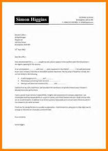 simple cover letter format 6 simple cover letter format autobiography format
