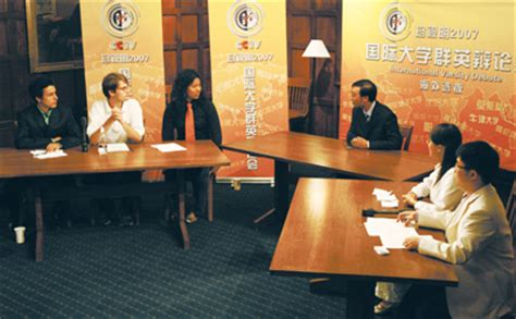 Recent Debate Topics For Mba Students by Student Debate Will Air To Millions Of Viewers In China
