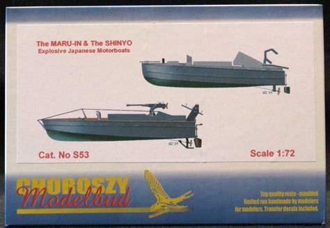 ebay japan boats 1 72 choroszy 2 explosive japanese suicide boats mint ebay