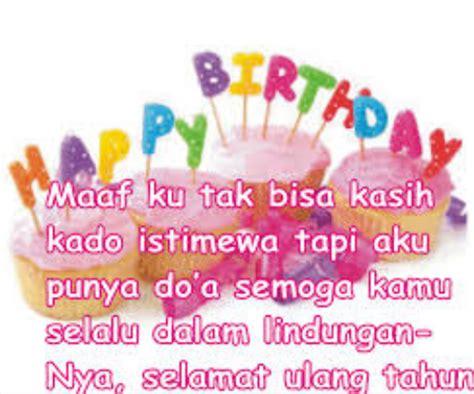 Kado Ultah Yg Indah ucapan selamat ulang tahun jadian kata kata sms
