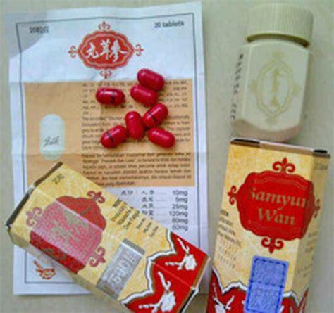 Penggemuk Badan Samyunwan sam yun wan obat penggemuk badan