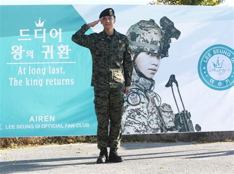 lee seung gi military unit lee seung gi completes military service hancinema the