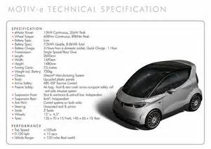 Electric Car Motor Specification Electric Vehicle News November 2013