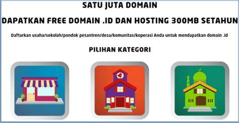 langkah mudah membuat website gratis langkah cara membuat website mudah dan gratis up station