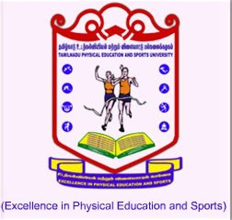 Mba Energy Management Distance Education In Tamilnadu by Tamil Nadu Physical Education And Sports Tnpesu