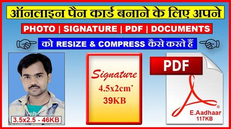 compress pdf maximum how to compress photo signature pdf files to make online