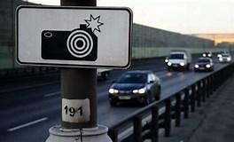 """Результат поиска изображений по запросу """"Реальная камера Гай"""". Размер: 264 х 160. Источник: news.infocar.ua"""