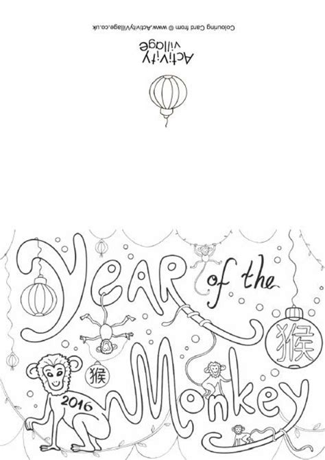 new year printable monkey the 96 best images about new year on