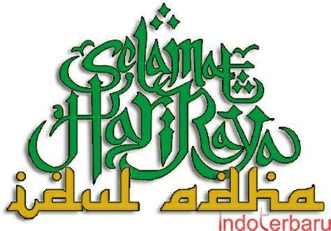 kata kata mutiara ucapan selamat hari raya idul adha