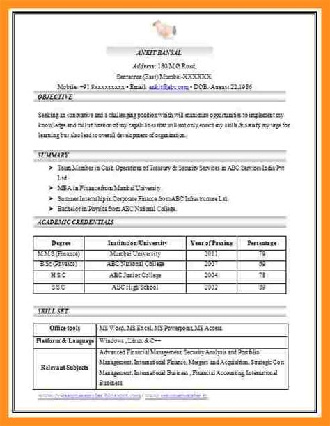 resume pattern for 5 cv pattern for fillin resume
