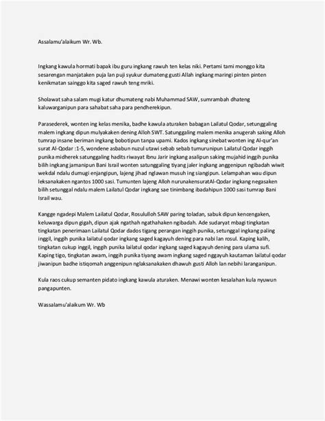 contoh surat untuk lamaran