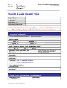 process change request form template change request form template
