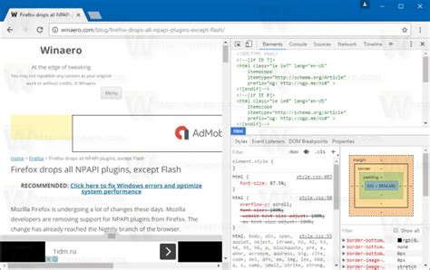 chrome developer tools make screenshot of web page with device frame in chrome