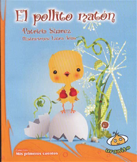 imagenes figurativas realistas con autor y titulo el pollito mat 243 n patricia suarez