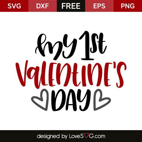 1st valentines day my 1st s day lovesvg