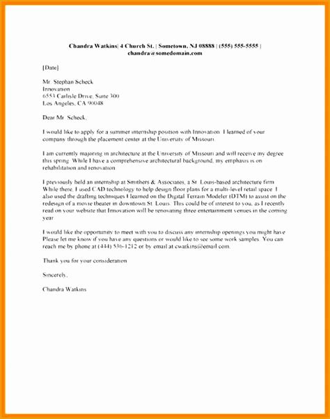 application letter for math instructor 7 math resume sle free sles exles