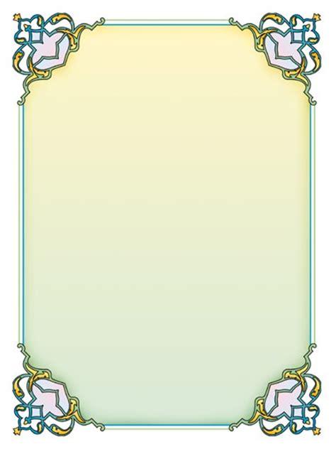template frame undangan undangan bingkai foto new calendar template site