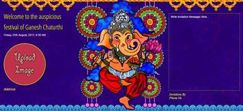 Invitation Letter Format For Ganesh Festival Free Ganesh Chaturthi Invitation Card Invitations