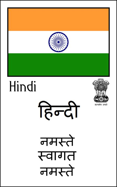 kanakadasa biography in hindi language biography of meerabai in hindi language keywordtown com