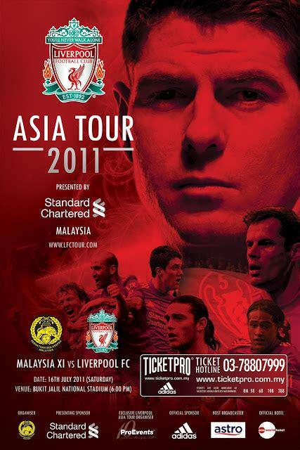 Jam Dinding Duduk Liverpool testing sokong pasukan malaysia vs liverpool