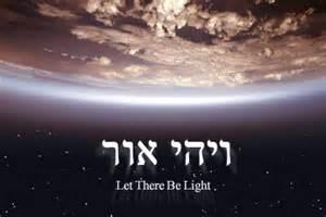 Light In Hebrew Kol Safran קול ספרן