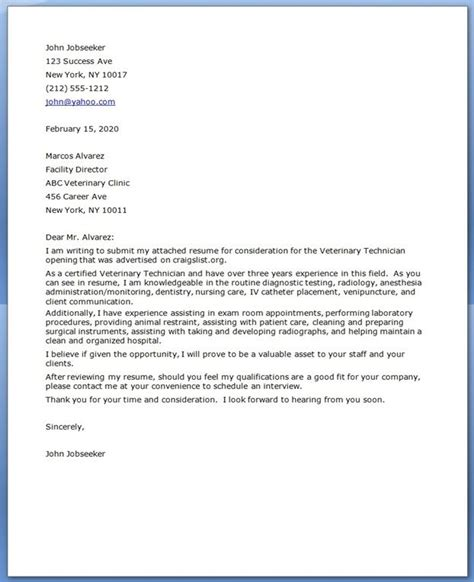 cover letter for part time no experience 28 images phlebotomy cover letter exles the best