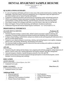 Dental School Application Essay by Application Essay Dental Hygiene School