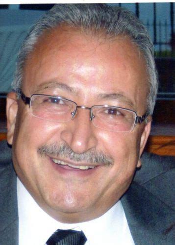 nazih shteiwi obituary