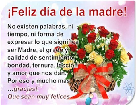 imagenes de amor para el dia de las madres frases bonitas para el dia de la madre con imagenes