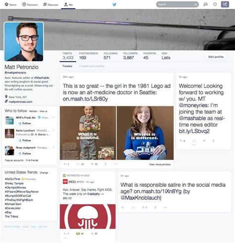 novo layout twitter g1 twitter testa novo layout similar a facebook e