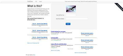 setup bitcoin faucet скрипты для создания сайта бесплатной раздачи bitcoin faucet