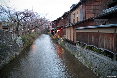 Gion Le quartier traditionnel au c?ur de Kyoto