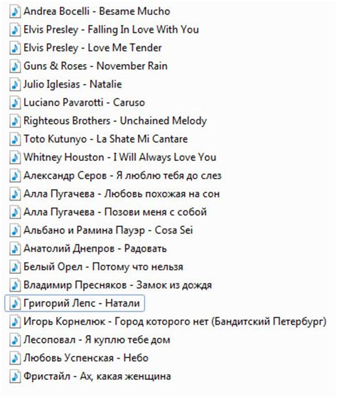 wedding song list oldies russian dj song list