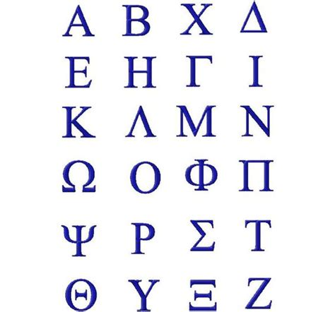 embroidery design greek letters instant download greek letters machine embroidery font set