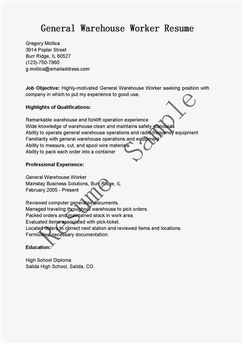 warehouse worker resume samples free responsibilities vesochieuxo