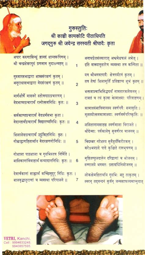 Wedding Anniversary Wishes In Sanskrit by Updated News Announcements Announcements