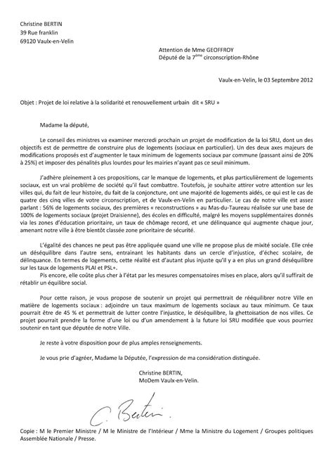 Modèle De Lettre De Démission éducation Nationale Letter Of Application Modele De Lettre Officielle Ministre