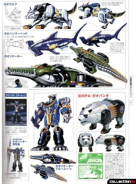official mecha artwork hyakujuu sentai gaoranger 10 12