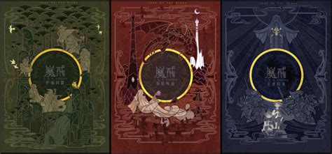 the the trilogy books lord of the rings trilogy book covers reimagined
