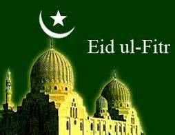 sri lanka will celebrate eid ul fitr festival tomorrow