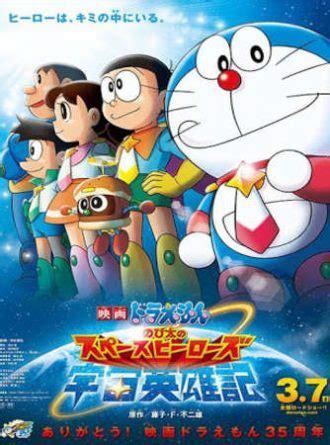 doraemon movie wan nyan doraemon nobita no wan nyan jikuden 2004 full hindi