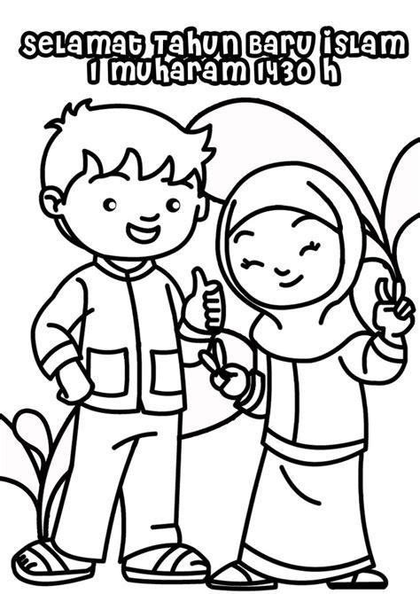 hari raya aidilfitri kad colouring pages page 2 ketupat and xx free colouring pages
