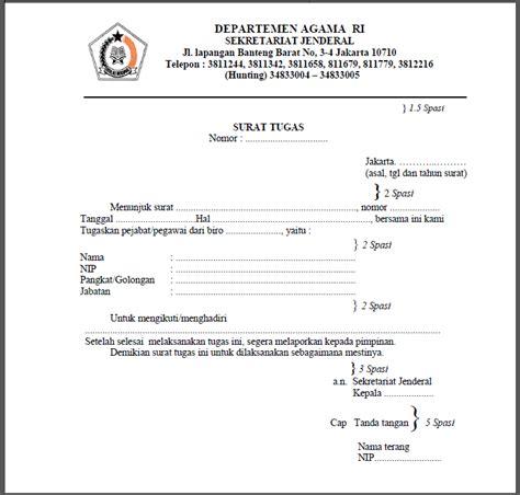 contoh surat nota dinas bb huron