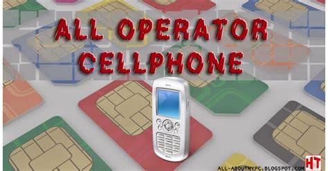Nomor Indosat Im3 10 Digit 0816 9909 62 Langka Ny11 89 all about my pc kode awal prefix operator selular di indonesia