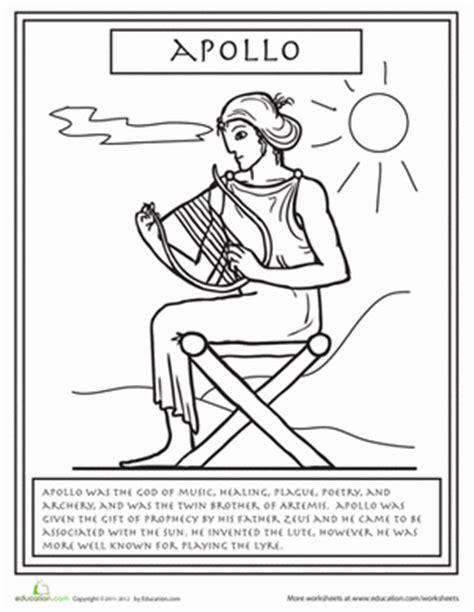 greek mythology coloring pages pdf greek gods apollo worksheet education com
